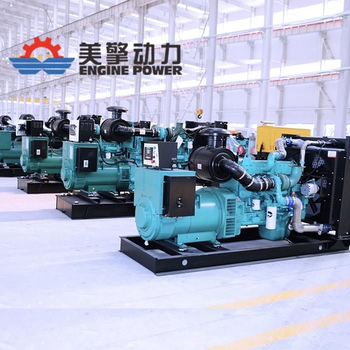 标准型柴油发电机组